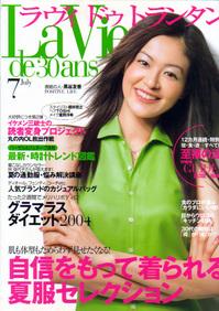 200407lavie01.jpg