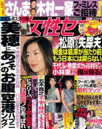 200306_zyosei701.jpg