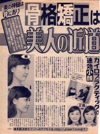 200306_zyosei702.jpg