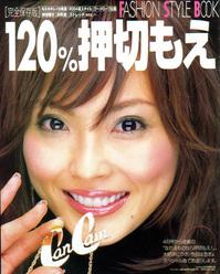 200406_cancanbetsu01.jpg