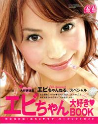 200506_cancanbetsu01.jpg