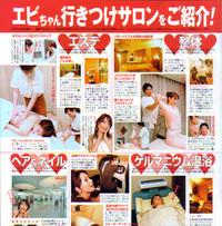 200506_cancanbetsu02.jpg