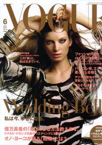 200506_vogue01.jpg
