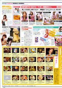 200508_cancan02.jpg