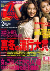 200602_cancan01.jpg
