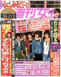 200811_zyosei01.jpg