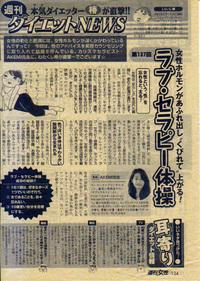 200811_zyosei02.jpg