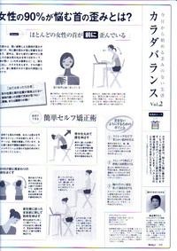 200903_bodyplus02.jpg