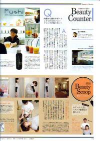 200903_hanako02.jpg