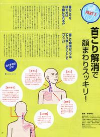 201106orangepage02.jpg