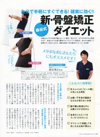 201110takarajima02.jpg